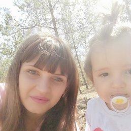 Анна, Доброполье, 29 лет