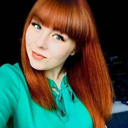Ника, 27 лет, Кемерово