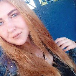 Анастасия, 20 лет, Старобельск