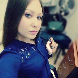 Кристина, 28 лет, Нерюнгри