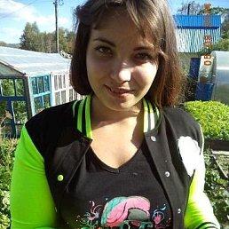 Ирина, 29 лет, Тула