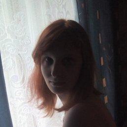 Анастасия, 29 лет, Мончегорск