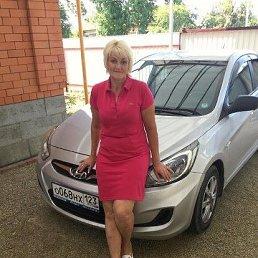 Валентина, 50 лет, Кропоткин