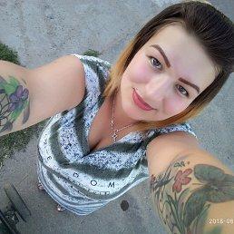 Арина, 24 года, Чугуев