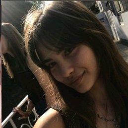 Анастасия Левицкая, 26 лет, Астрахань