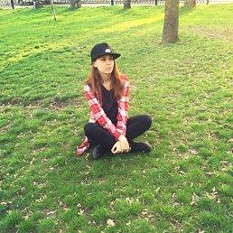 Алина, 24 года, Аксай
