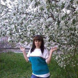 Лидия, 28 лет, Новосибирск