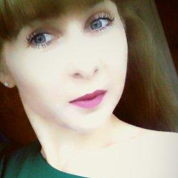 Александра, 30 лет, Таганрог