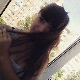 Katya Voinova, 16 лет, Полтава