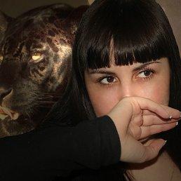 Катюха, 29 лет, Воскресенск