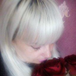 Наталья, 44 года, Ровно