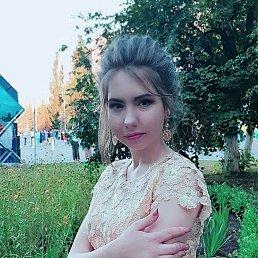 Людмила, 24 года, Домодедово