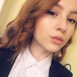 Дарья, 17 лет, Люберцы