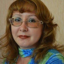 Наталья, 38 лет, Чусовой