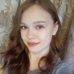 Светлана, 24 года, Трехгорный