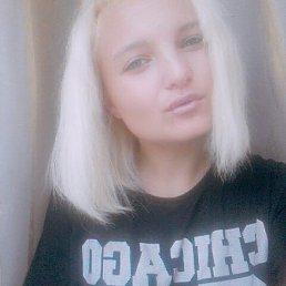 Яна, 18 лет, Радивилов