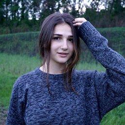 Татьяна, 19 лет, Унгены