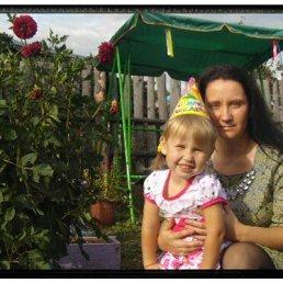 Алёна, 26 лет, Орлов