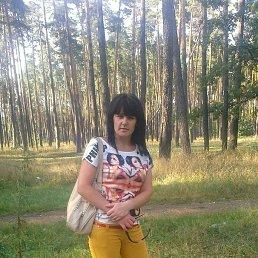 Татьяна, 38 лет, Стаханов