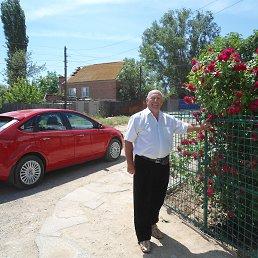 Юрий, Астрахань, 70 лет