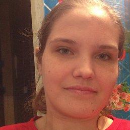 Екатерина, 29 лет, Заводоуковск
