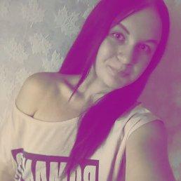 Лена, 20 лет, Терновка