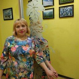 Людмила, Хуст, 60 лет
