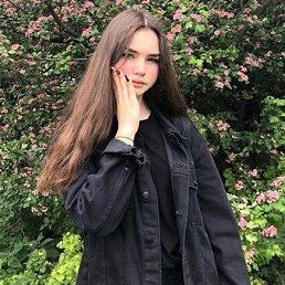 Ева, 19 лет, Ульяновск