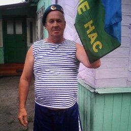 Сергей, 63 года, Новокузнецк