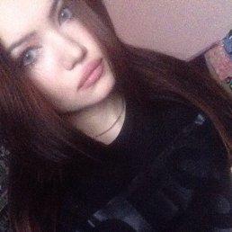юля, 20 лет, Ангарск