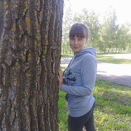 Маргарита, 35 лет, Марковка