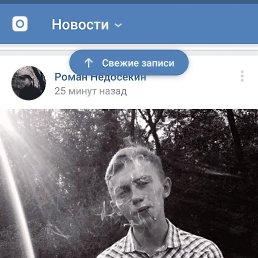 илия, 17 лет, Бобров