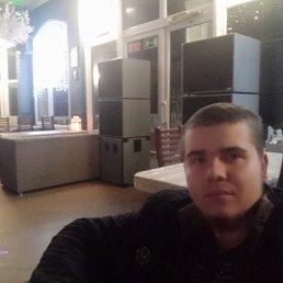 Дмитрий, 20 лет, Приморско-Ахтарск