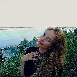 Людмила, 23 года, Гусев