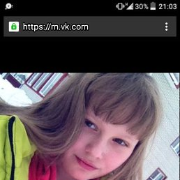 Виталия, 19 лет, Ижма