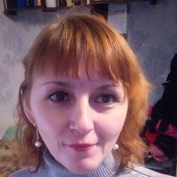 Фото Марина, Рыбинск, 43 года - добавлено 14 декабря 2018
