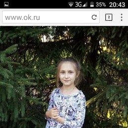 Алиса, 21 год, Междуреченск