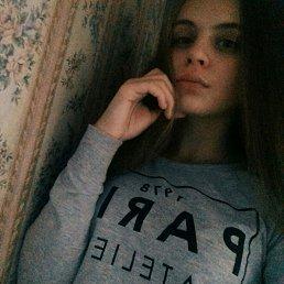 Алина, 17 лет, Лодейное Поле