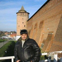 Вячеслав, 45 лет, Артемовск