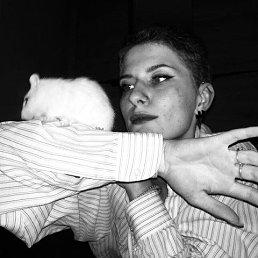 Арина, 20 лет, Руза