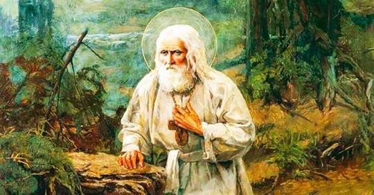 15 января — день святого Серафима Саровского.15 января православные верующие вспоминают о святом ...