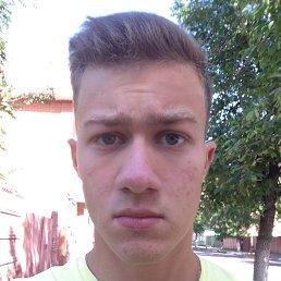 Илья, Тверь, 21 год