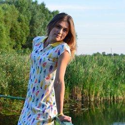 Людмила, 28 лет, Ковель