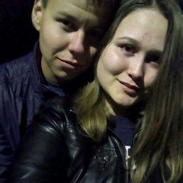 Таисия, 18 лет, Чебоксары