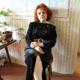 Мариэтта, 66 лет, Конаково