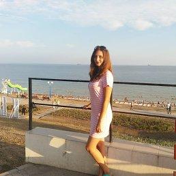 Анастасия, Южное, 29 лет