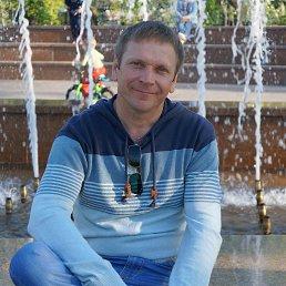 Александр, 42 года, Балашов