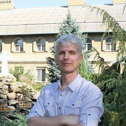 Сергей, 51 год, Новогродовка