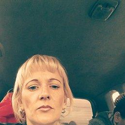 Наталья, Тюмень, 42 года