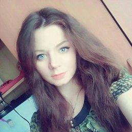 Александра, 25 лет, Астрахань
